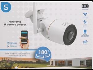 Smartwares bewakingscamera