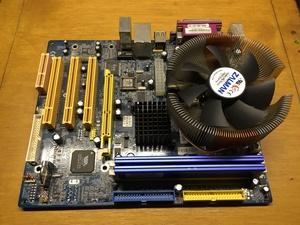 KVM266PM-U V3.0 moederbord incl cpu en ram